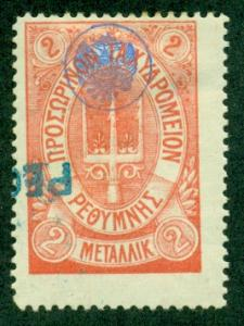 Crete #24  Mint H  Scott $165.00   Thin