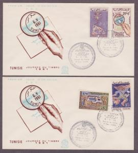 Tunisia # B130 - # B133 , Stamp Day with Mail Truck on 2 FDCs - I Combine S/H