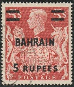 BAHRAIN 1950 5R on GB 5/- fine used........................................65842