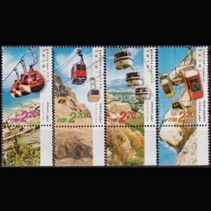 ISRAEL 2002 - Scott# 1479-82 Cable Cars tab Set of 4 NH