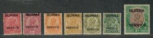 Burma Sc#o3//o11 M/H/VF, Cv. $98.50