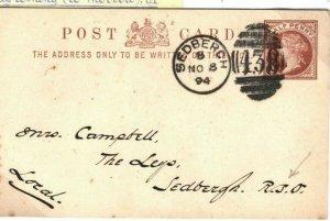 GB Card Yorks SEDBERGH RSO Address Same-Day Event Railway 1d 1894{samwells}35a.6