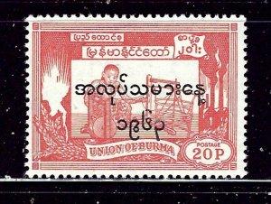 Burma 175 MNH 1963 overprint