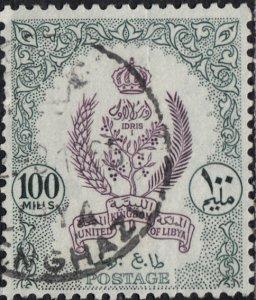 Libya #164  Used