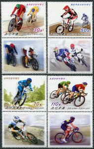 Korea 2015. Cycling (MNH OG) Set of 4 stamps and 4 labels