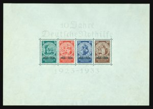 GERMANY 1933 SEMI POSTAL  Deutsches Nothilfe BLOCK Sc# B58 (Mi Block  2)mint MNH