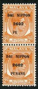 Malaya Jap Occ SGJ78a 1942 DAI NIPPON PENANG 2c vertical pair NANG Omitted