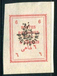 Iran Sc#425 Imperf  MNH VF