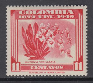 Colombia 585 Flower MNH VF