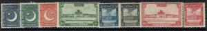 Pakistan SG# 24-43, Mint Lightly Hinged, 45 lg pg rem, 50 ink dot -  Lot 032317
