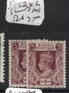 Burma SG 22 X 2 Shades MOG (2dro)