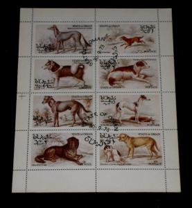 STATE OF OMAN, DOGS, AIRMAIL SHEET, CTO, NICE!! LQQK!!