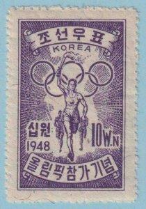 Korea 86 Postfrisch Og Kein Fehler Extra Guter Zustand