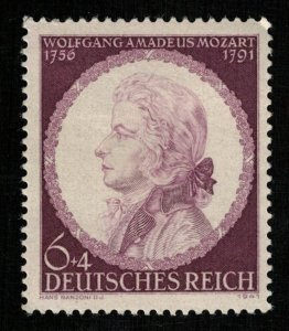 Mozart Memorial Edition, Reich, MNH**,1941, 6+4 Pfg., Germany (T-7052)