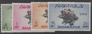 Pakistan Bahawalpur  Scott # O25-8    Mint never hinged