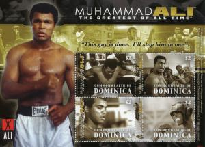 Dominica Boxing Stamps 2008 MNH Muhammad Ali Sports Famous People 4v M/S II