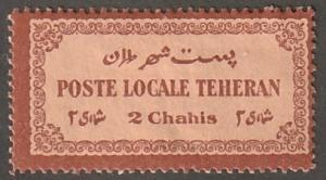 Persian stamp, scott# C-53, MH, long stamp, orange/brown,2ch,  #crj-75