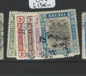 BRUNEI (P0703B) RIVER BOAT SG23-7  VFU