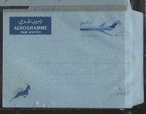 ABU DHABI  (P2608B)  40F AIRPLANE AEROGRAM #2   UNUSED