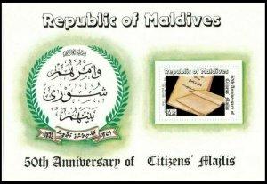 Republic of Maldives  SC# 912  50th Ann of Citizens Majlis  S/S  MNH
