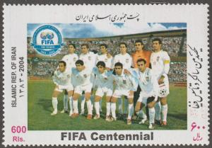 Persian stamp, Scott# 2889, mint never hinged, FIFA centennial, big stamp