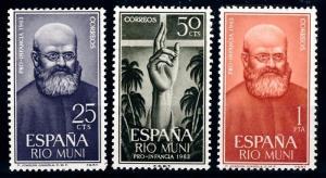 [68193] Spanish Colony Rio Muni 1963 Priest Oath Hand Child Aid  MNH