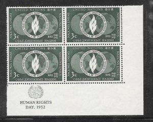 United Nations #13 MH Margin Inscription Block of 4