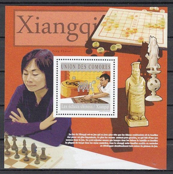 Comoros Is., 2010 issue. Chinese Chess Players s/sheet.