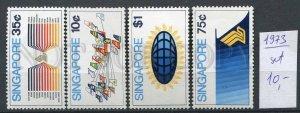 266271 SINGAPORE 1973 year stamps set