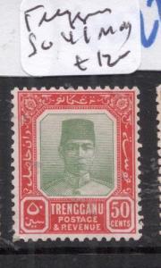 Malaya Trengganu SG 41 MOG (8dmb)