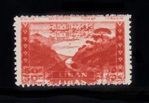 LEBANON- LIBAN MLH ERROR SC# C124 DOUBLE IMPRINT MAJOR ERROR- SEE PICTURE