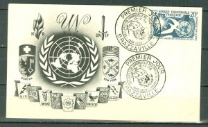 FRENCH EQUATORIAL AFRICA 1958  HUMAN RIGHTS #202...FDC