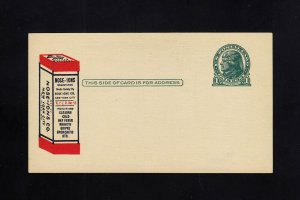 UX27D, UPSS #S39 Unused Postal Card, UPSS Cat $450.00