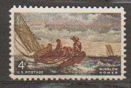 USA SG 1210  Used