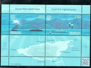 2018 KYRRGYZSTAN   -  SG: N/A - LIGHTHOUSES MINI SHEET - UNMOUNTED MINT