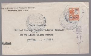 1923 Sourabaya Netherlands Indies Cover to Peking China US Steel Products compan