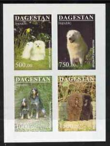 Dagestan Republic 1996 Dogs #2 imperf sheetlet containing...