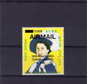 Eritrea 1983 Q.Elizabeth ovpt.Commonwealth Day Air Mail Revalued Set (1) Perf.