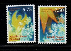 Greenland Sc 507-8 2007  Christmas stamp set mint NH