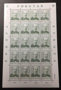 Faroe Islands 1980 #53-4 Sheet, 2 Pics, MNH, CV $20