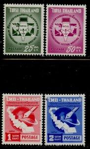Thailand # 365-8, Mint Hinge. CV $ 8.20