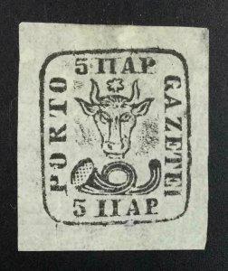 MOMEN: ROMANIA SC #5 1858 UNUSED LOT #62821