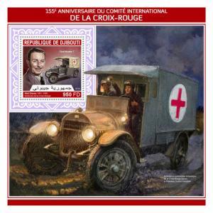 Briefmarken Z08 Djb17419ab Djibouti 2017 Metropolitan Museum Of Art Mnh ** Postfrisch Set Dschibuti
