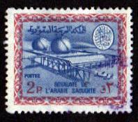 Saudi Arabia #229 used