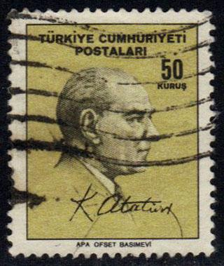 Turkey **U-PICK** Stamp Stop - Box #49 Item L