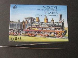 Yugoslavia 1992 Sc 2167 BKL Train MNH