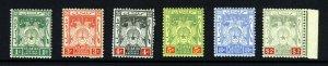 KELANTAN MALAYSIA King George V 1911-15 Definitive Part Set SG 1 to SG 10 MINT