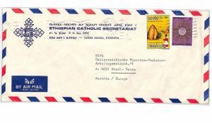 CF220 1985 Ethiopia *CATHOLIC SECRETARIAT* MISSIONARY Air Cover MIVA Austria