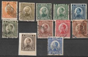 #6,7,10-12,22,.1-33-4 Yugoslavia Used Lot #3