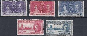 BRITISH  SOLOMON ISLANDS     1937 - 46   CORONATION & VICTORY  SETS  MH